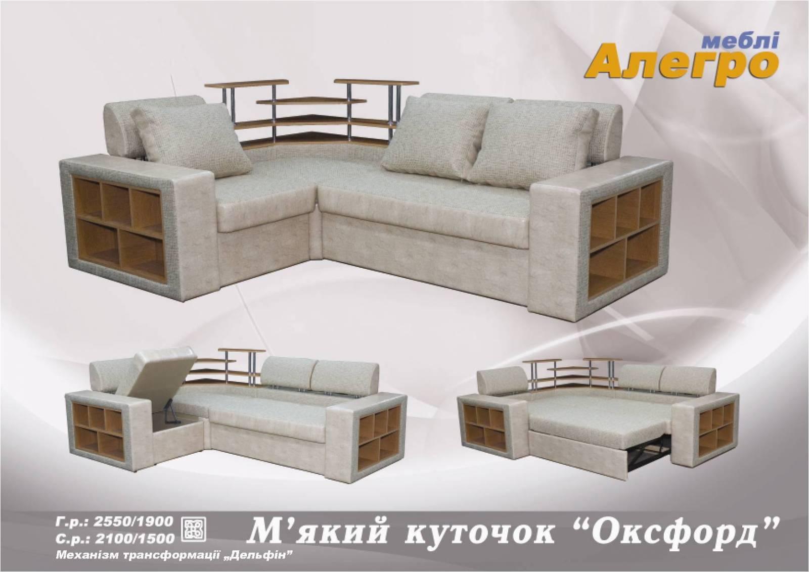 Как с дивана сделать угловой диван своими руками